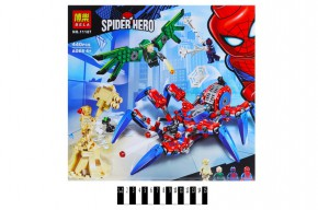 "Конструктор ""Marvel Heroes"" ""Всюдихід Spiderman"" 440 деталей 33*31*6см /24/"